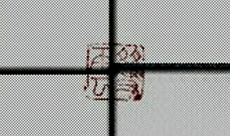 Klicke auf die Grafik für eine größere Ansicht  Name:2.png Hits:45 Größe:220,8 KB ID:82875