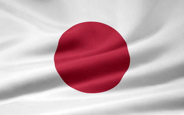 Klicke auf die Grafik f�r eine gr��ere Ansicht  Name:japanese-flag-720.jpg Hits:54 Gr��e:21,0 KB ID:82021