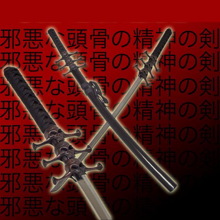 Klicke auf die Grafik f�r eine gr��ere Ansicht  Name:Nayru_Schwert.jpg Hits:156 Gr��e:115,5 KB ID:75268
