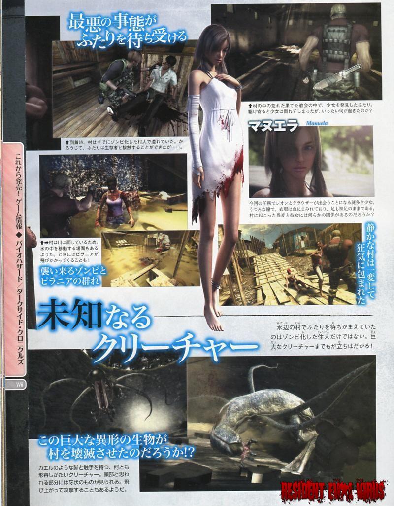 Klicke auf die Grafik f�r eine gr��ere Ansicht  Name:Resident Evil v.jpg Hits:48 Gr��e:254,6 KB ID:79857