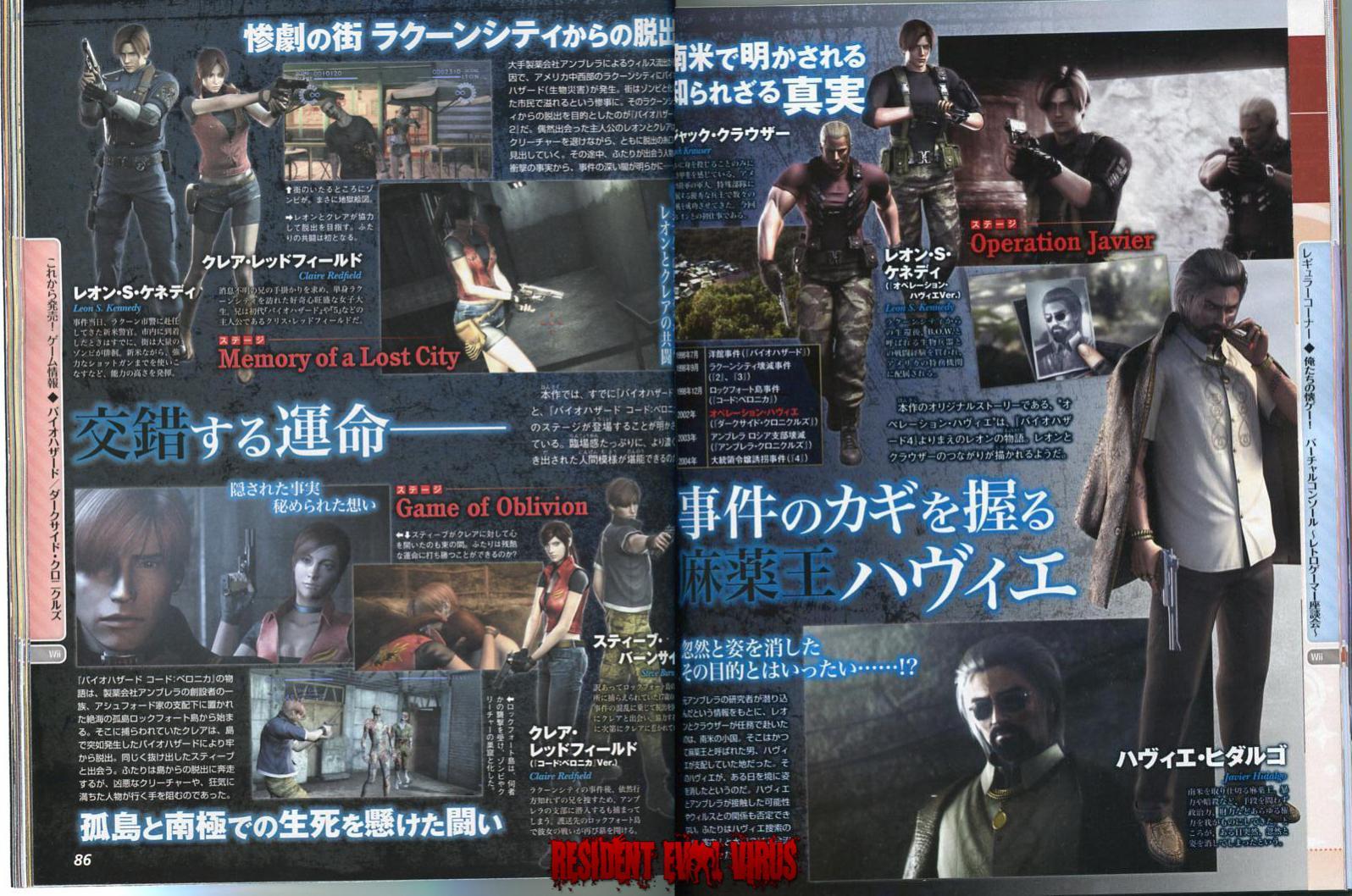 Klicke auf die Grafik f�r eine gr��ere Ansicht  Name:Resident Evil v2.jpg Hits:44 Gr��e:303,1 KB ID:79858