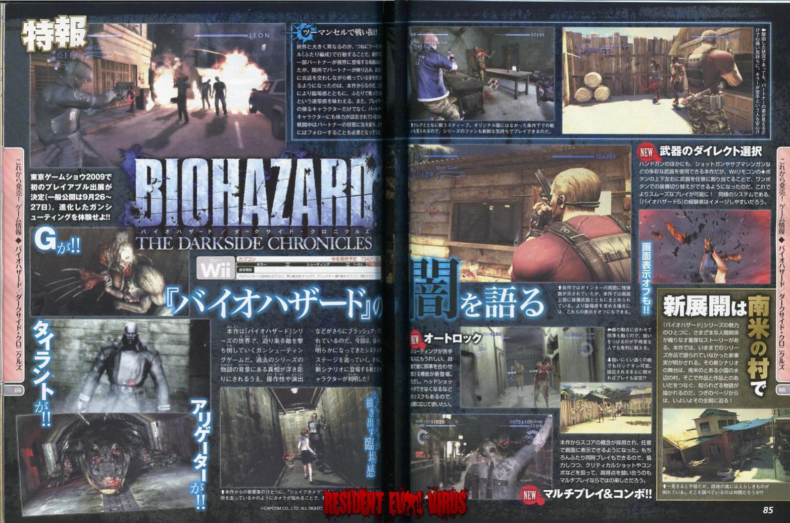 Klicke auf die Grafik f�r eine gr��ere Ansicht  Name:Resident Evil v3.jpg Hits:42 Gr��e:309,3 KB ID:79859