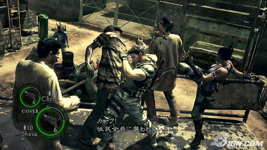 Klicke auf die Grafik f�r eine gr��ere Ansicht  Name:Resident_Evil_5_4.jpg Hits:55 Gr��e:255,1 KB ID:76011